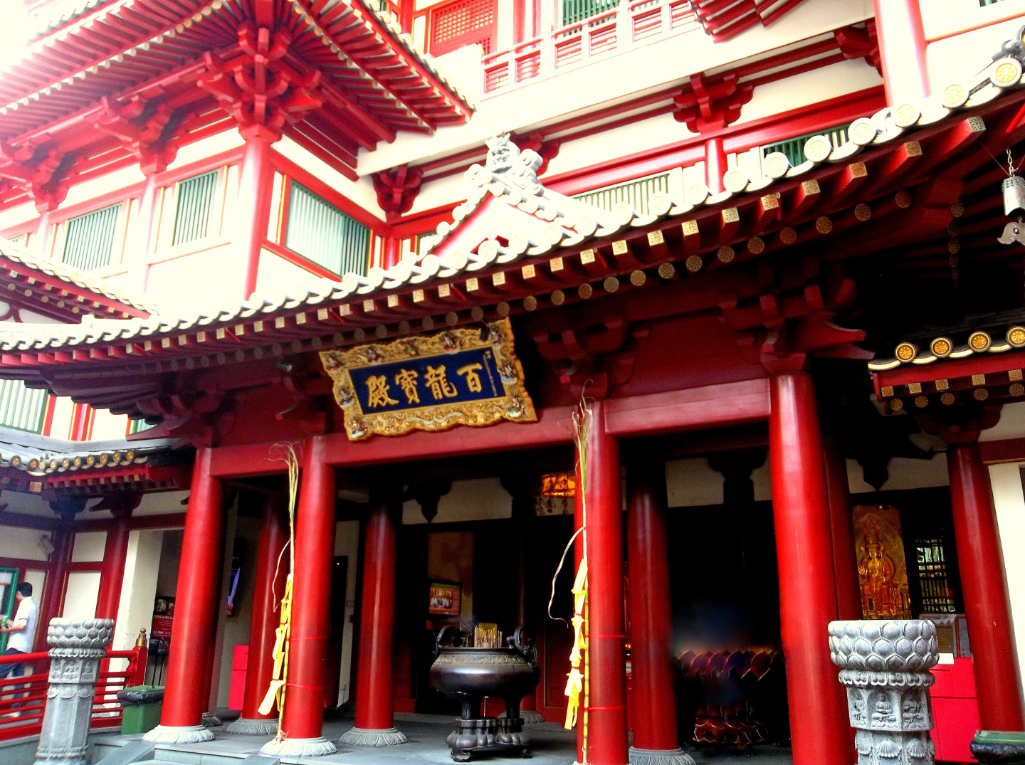 The Temple of the Tooth Chinese Buddhist Temple