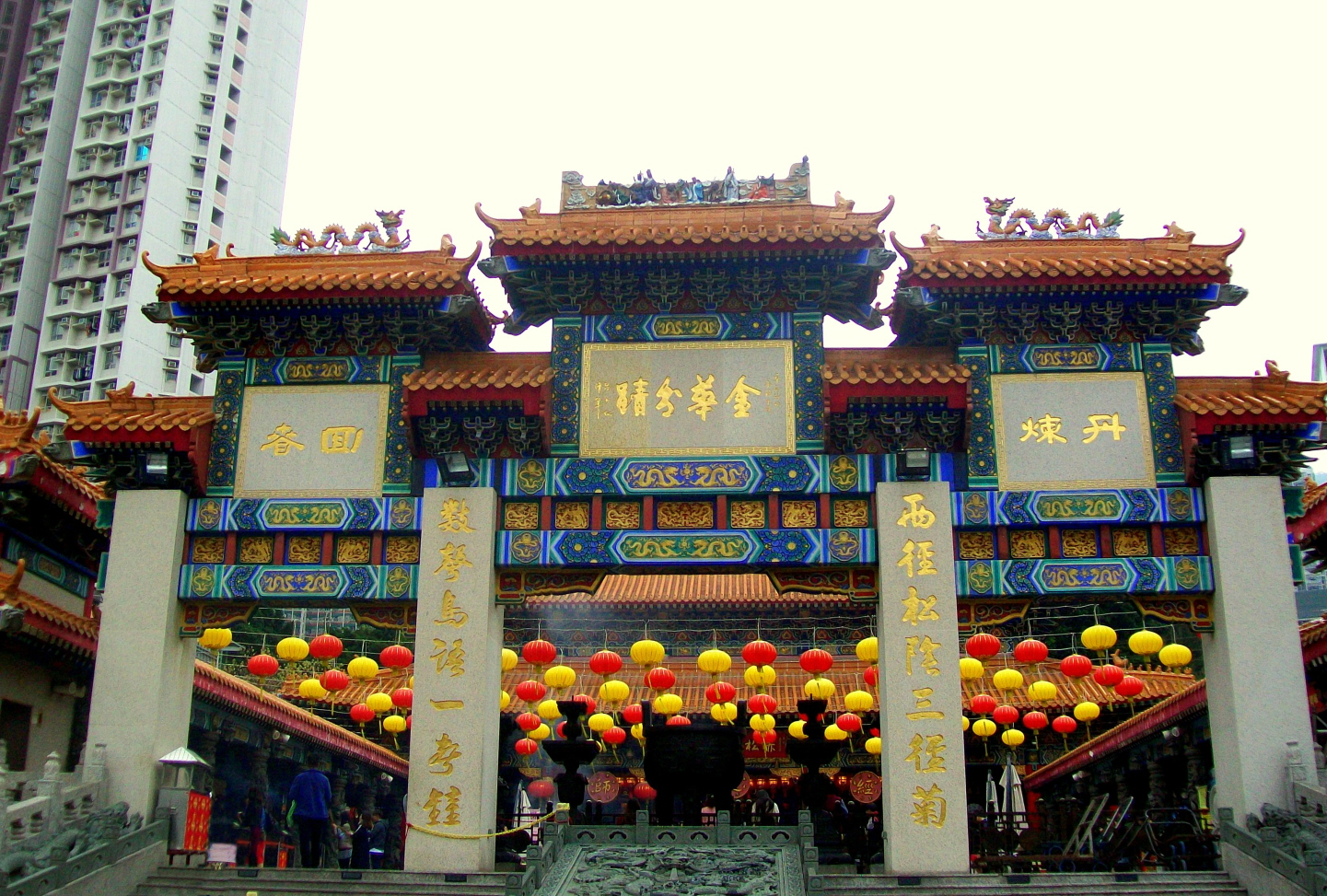 Wong Tai Sin Temple Main Entrance (Taoist/ Traditional)- Kowloon