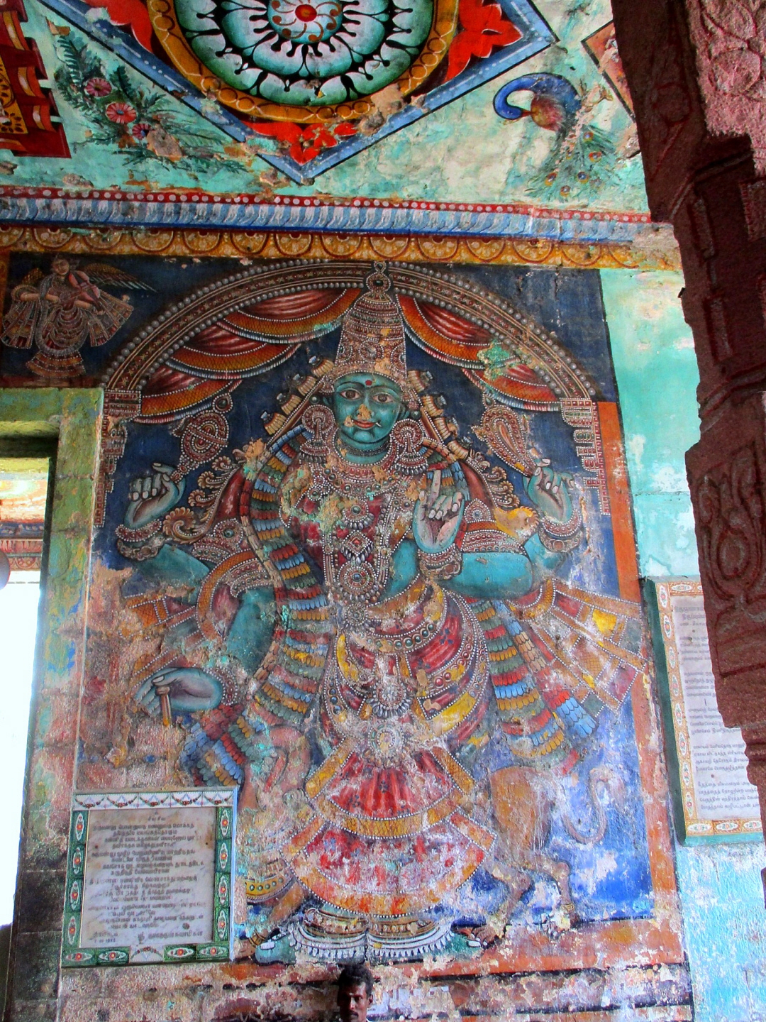 Wall Painting of Goddess, Vaithiswarankoil Temple dedicated to Shiva (the Divine as Healer)  - Tamil Nadu, India